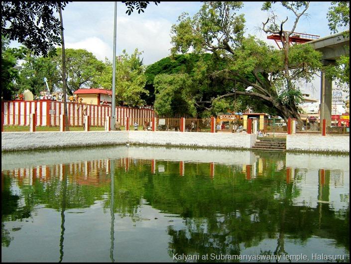 Subramanyaswamy temple Halasuru