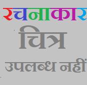 rachanakar no image