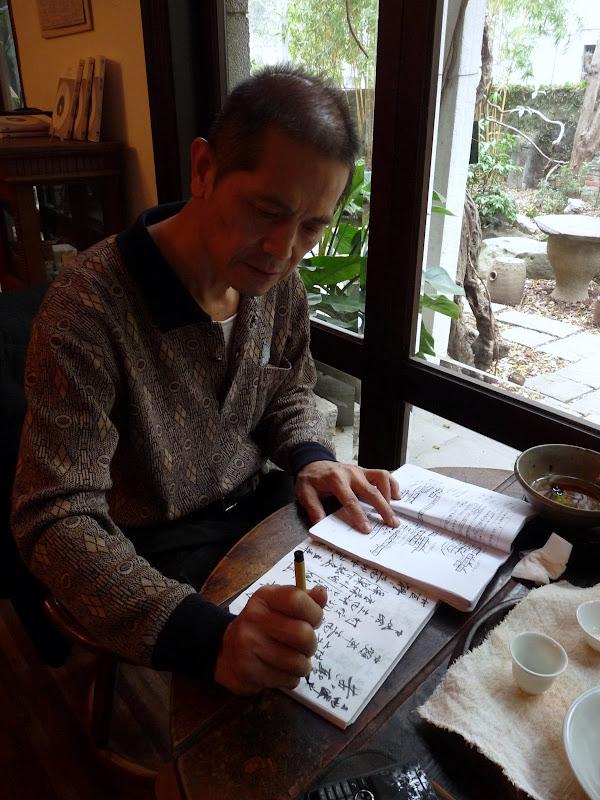 Le calligraphe Salon de thé Wistaria