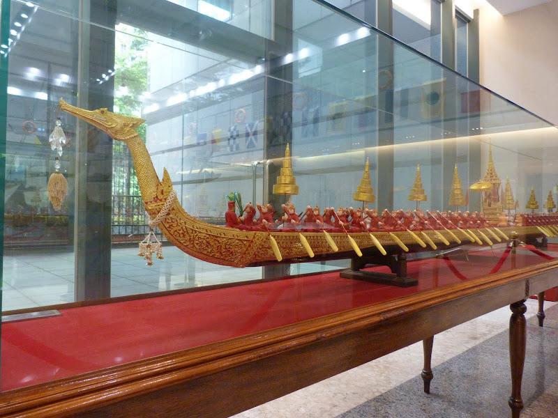Supannahong, Royal barge of Thailand