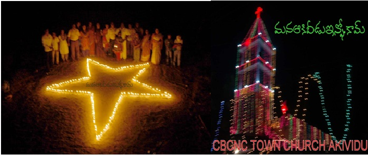 Christmas Celebrations in Akividu