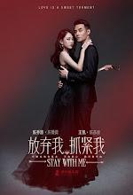 Joe Chen / Chen Chiauen / Chen Qiaoen China Actor