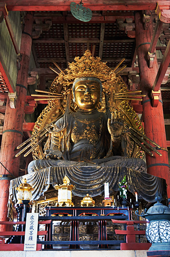 Nara13.jpg