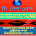 সামরিক ভূমি ও ক্যান্টনমেন্ট অধিদপ্তরে নিয়োগ বিজ্ঞপ্তি ২০২১ – [DMLC Job Circular 2021]