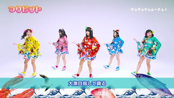 Tsuri-Bit - Gyo gyo gyo Mucho