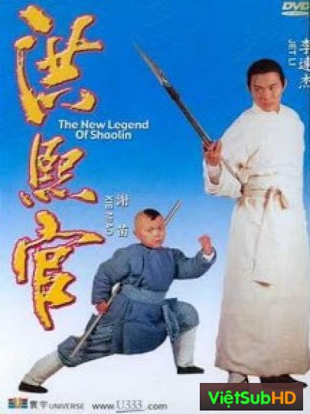 Hồng Hy Quan - Truyền Thuyết Xích Long
