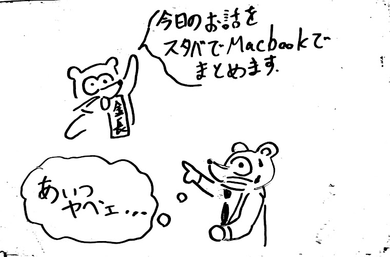 IMG_1851.JPG