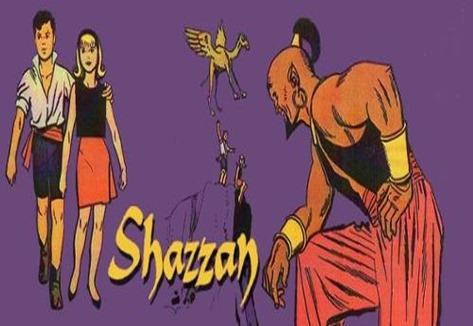 camiseta-estampa-genio-shazan-desenho-hanna-barbera-15958-MLB20112060406_062014-O