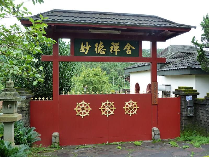 PULI . De Puli a Sun Moon Lake et un village Thao .J 6 - P1150740.JPG