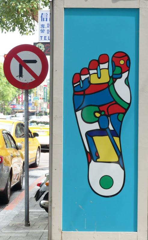 Taipei. Modélisme davions et Street art - P1250757.JPG