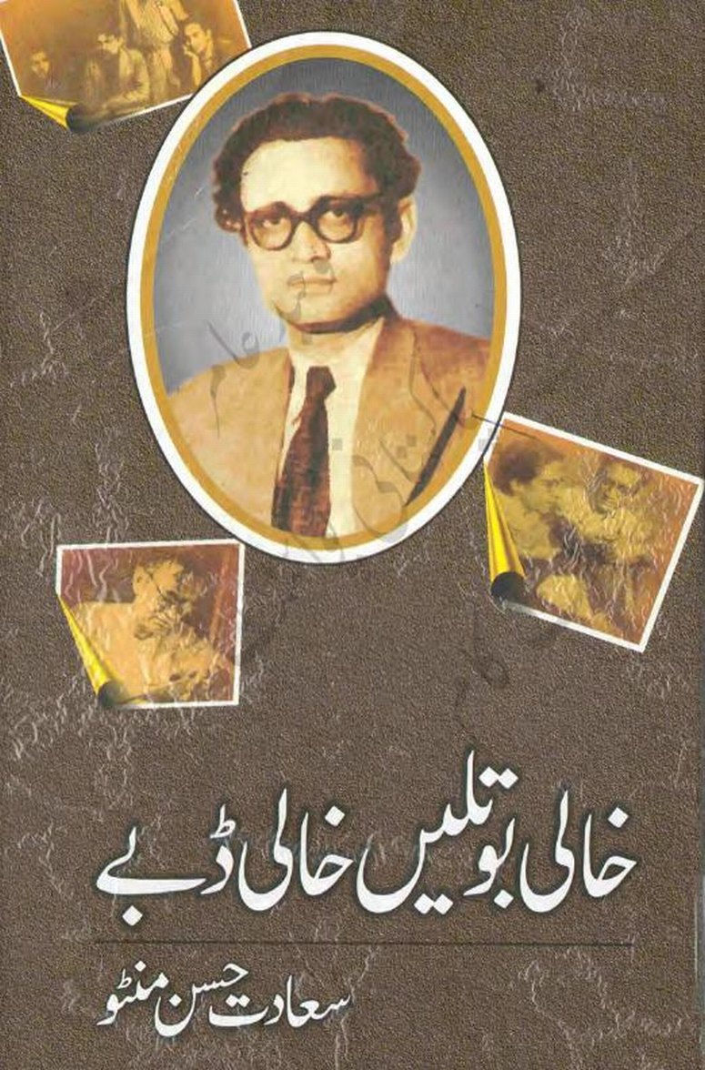 Khali Botlain Khali Dabbay  is a very well written complex script novel which depicts normal emotions and behaviour of human like love hate greed power and fear, writen by Manto k Afsany , Manto k Afsany is a very famous and popular specialy among female readers