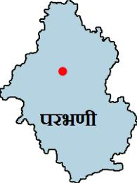 परभणी जिल्ह्यातील शेतकऱ्यांच्या खात्यांवर ७० कोटी ६८ लाख ५२ हजार रुपयांची मदत जमा.
