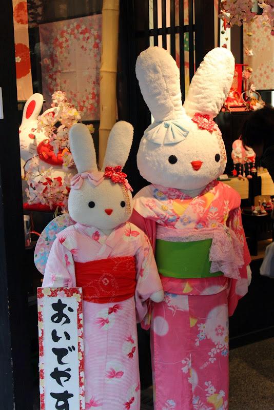 2014 Japan - Dag 8 - marjolein-IMG_1154-0052.JPG