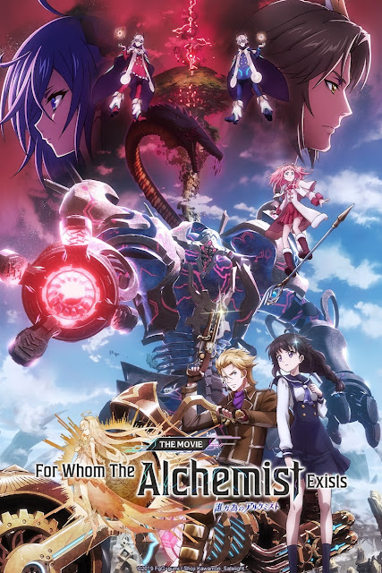 For Whom The Alchemist Exists The Movie
