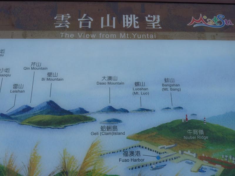TAIWAN .Les Iles MATSU - P1280833.JPG