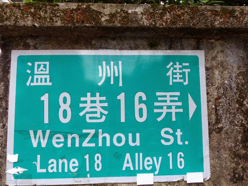 Taipei. Yin Foo-Sun s Residence . La maison d un.grand intellectuel Taïwanais, a côté de ShiDa - maison%2Becrivain%2B042.JPG
