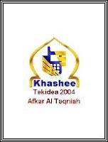 تحميل تنزيل برنامج خاشع للجوال n73 نوكيا khashee nokia Mobile free download برابط مباشر