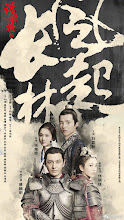 Nirvana in Fire 2 China Drama