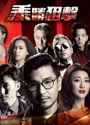 Burning Hands Hong Kong Drama