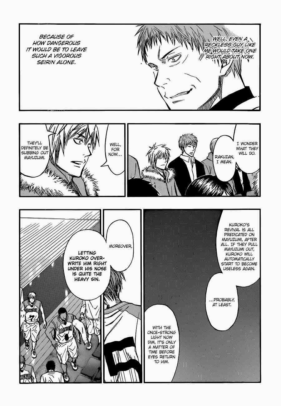 Kuroko no Basket Manga Chapter 251 - Image 06