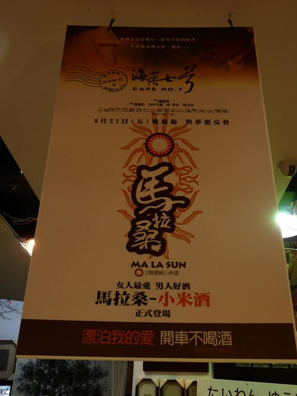 TAIWAN. Chuifen ou Jioufen ...et Keelung ( Nord de Taipei) - jiofen%2B054.jpg