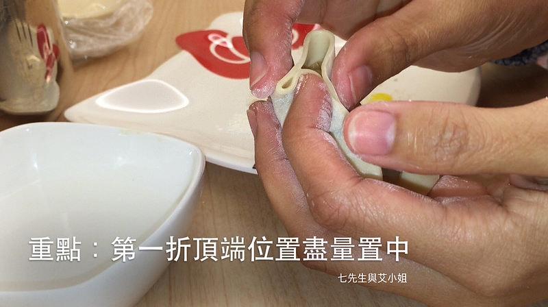 8 如何包水餃 胖嘟嘟水餃做法 食譜