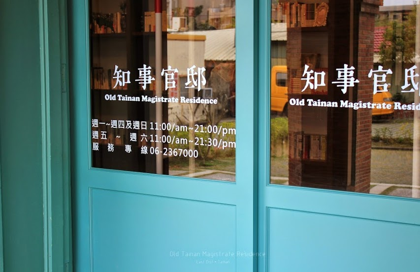 台南知事官邸-4