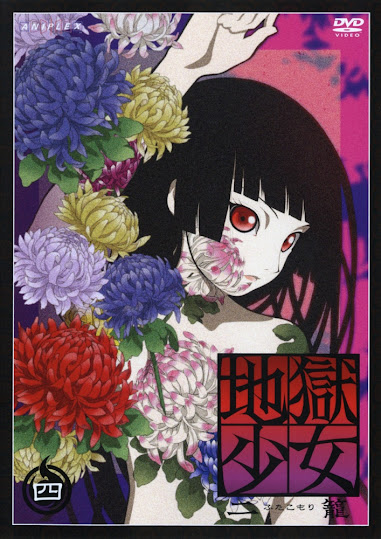 Jigoku Shoujo 26/26 [Sub Esp] [MEGA-MF-GD]