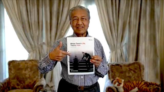 ACA CHAMPIONSHIP MALAYSIA 2021 PERKENAL 'ANUGERAH PERDANA' PILIHAN TUN DR. MAHATHIR