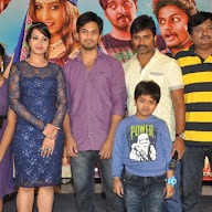Veeri Veeri Gummadi Pandu Movie Press Meet Photos