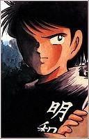 Kojirou Hyuuga