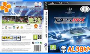 تحميل لعبة PES 2014 psp iso مضغوطة لمحاكي ppsspp