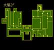 Biohazard FC (73)