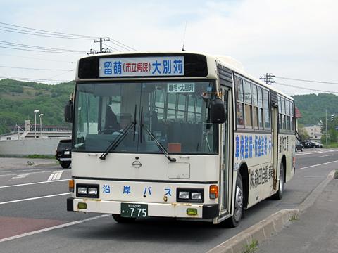 沿岸バス 留萌別苅(増毛)線 ・775 その2