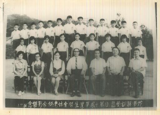 秀林鄉銅蘭國小第1屆-第59屆畢業照