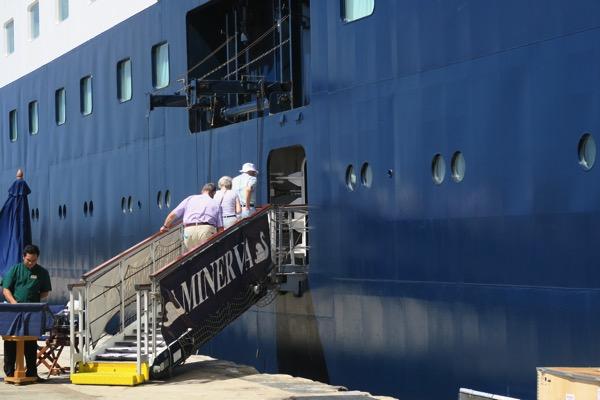 Reboarding Minerva