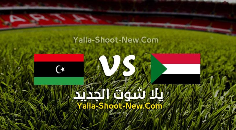 مباراة ليبيا والسودان