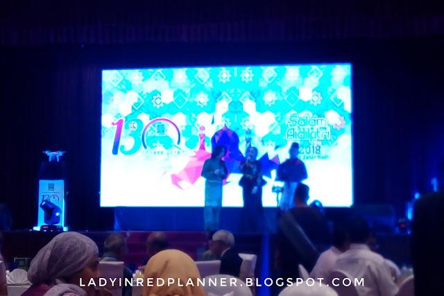 Majlis Jamuan Hari Raya Aidilfitri PNMB 2018