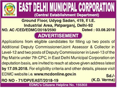 EDMC Advertisement 2018 www.indgovtjobs.in