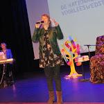 Voorleesfinale Zuid-Holland 2018 Hannah Borst en Irene van der Aart presentatie muziek voorstelling.jpg