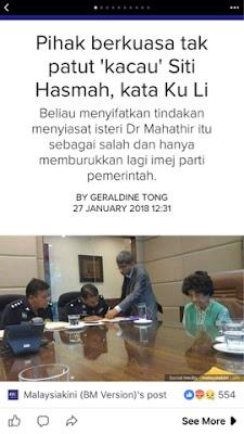 Image result for rafidah aziz+siti hasmah