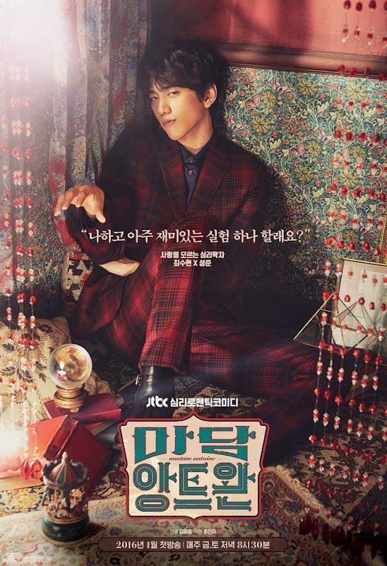 Madam Antoine Korea Drama