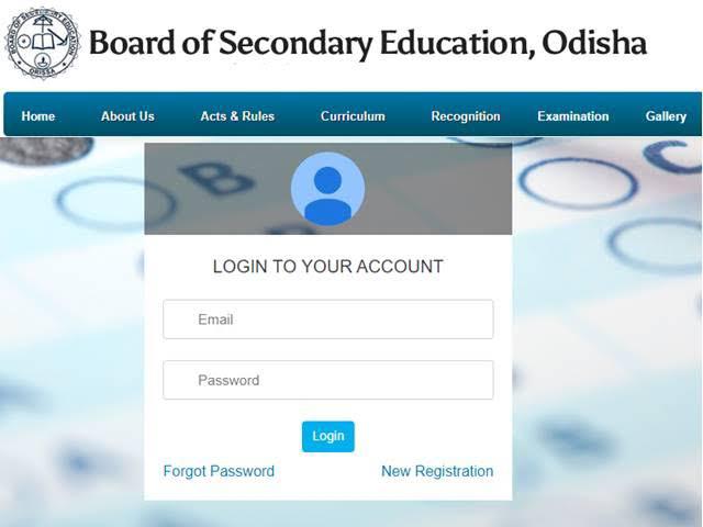 BSE Odisha OSSTET-2019 Admit Card – OSSTET-2019 Admit Card Download