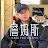 James Zhen Yu avatar image