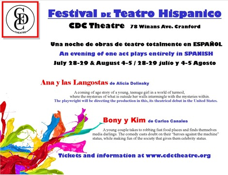 Hispanic Theatre Festival Announcement 2.0