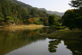 Reflections in Yokuryu Pond, Shugakuin Imperial Villa