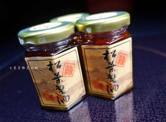 39 鼎膾北海道毛蟹專門店 台北美食 台北鍋物