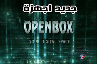 OPENBOX_S3 MINI II_V224