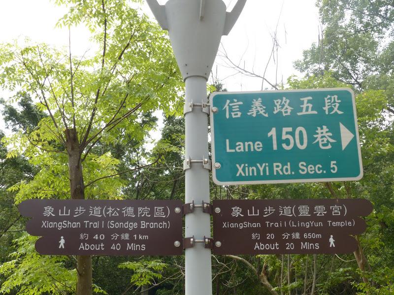 Taipei. Le parc Sanli et un évenement contre les mines dans le monde - mines%2B002.JPG
