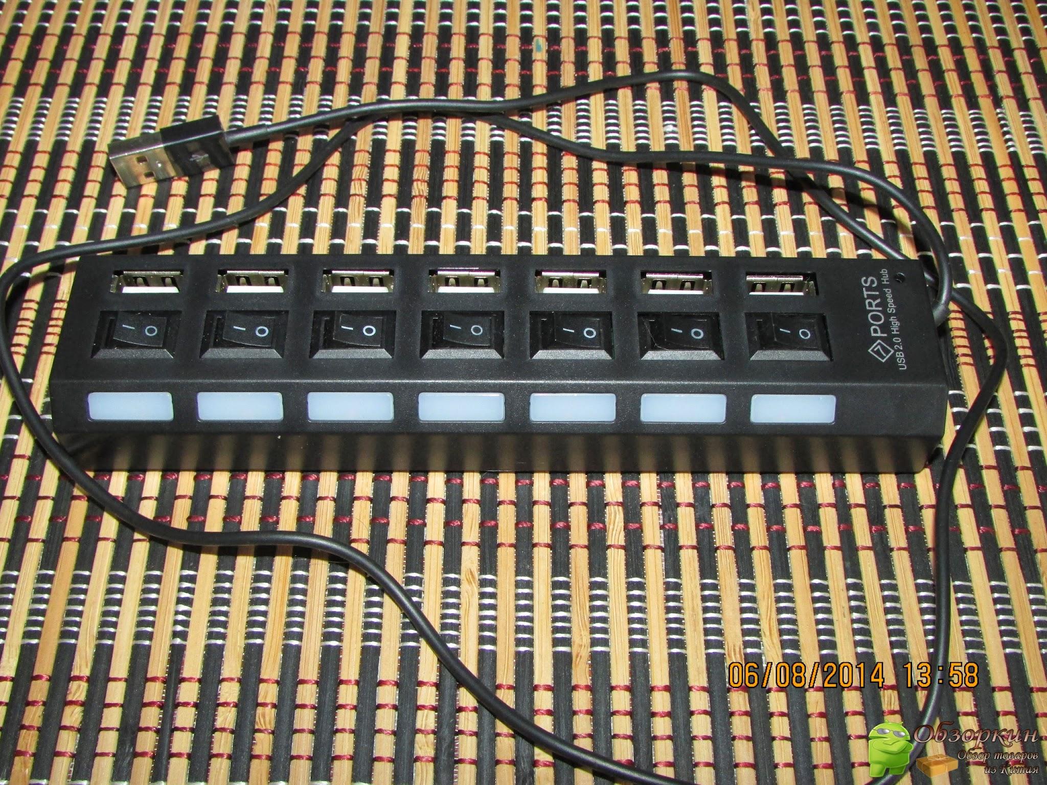 USB хаб
